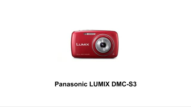 Цифр. фотокамера Panasonic LUMIX DMC-S3