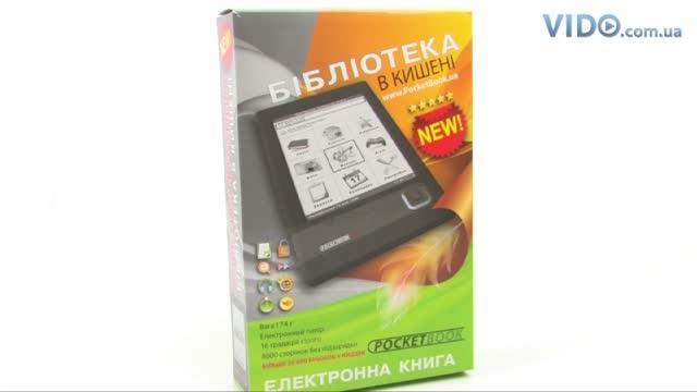 PocketBook 301 - детально