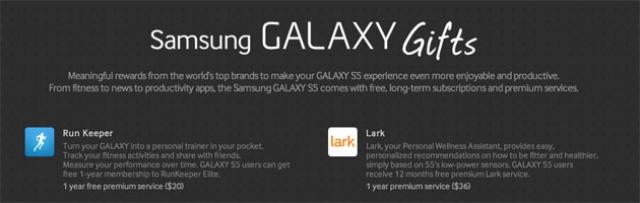 Samsung Galaxy S5 поступит в продажу c подарком на сумму свыше 0