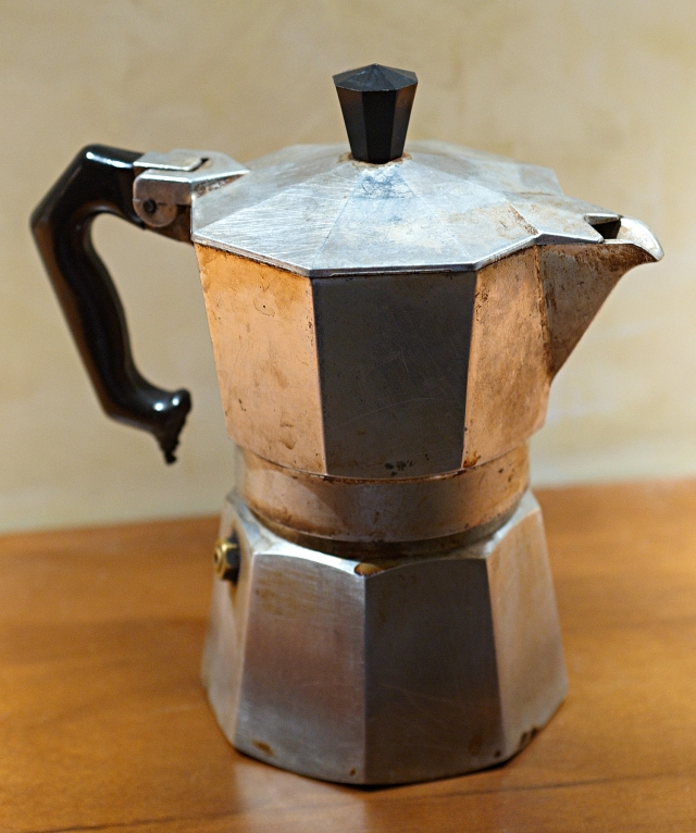 Кофеварка Delonghi: с бодрым утром!