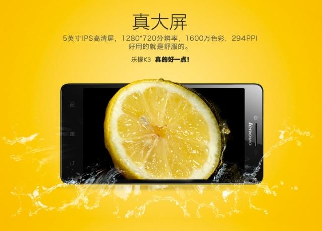 Новый смартфон K3 Music Lemon от Lenovo стоит меньше 0