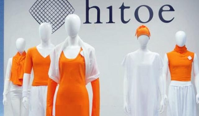Японская умная одежда использует нановолокно для мониторинга ЧСС