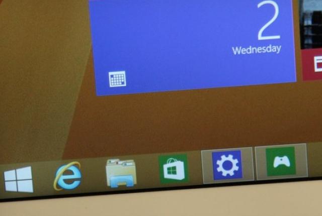 Windows 8.1 Update - обновление, в котором будут нуждаться все последующие патчи
