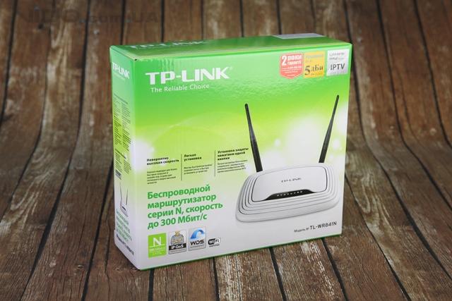 Обзор беспроводного маршрутизатора TP-LINK TL-WR841N: №1 среди доступных роутеров