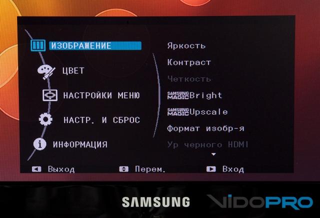 Samsung SC570: в офисе как дома