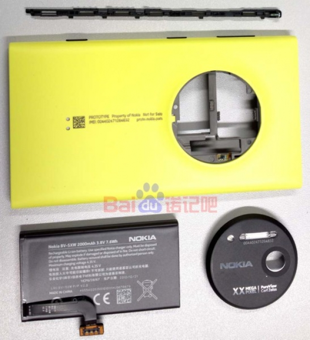 "Nokia Lumia 1020 показала свои ""внутренности"""