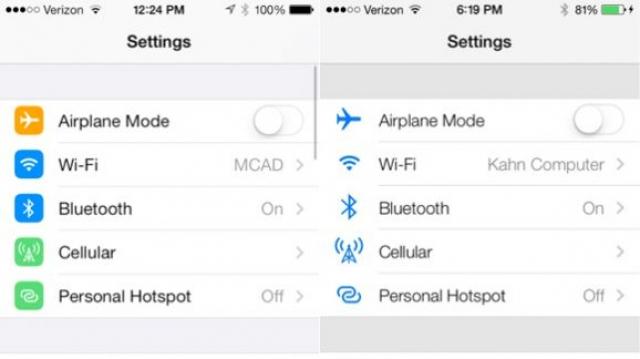 iOS 7 beta 5 доступна для разработчиков