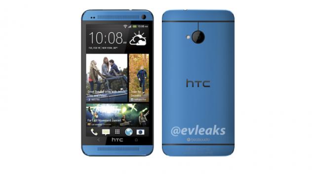 HTC One приобретает новый оттенок