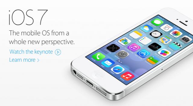 iOS 7 Beta 6 можно будет скачать со следующей недели