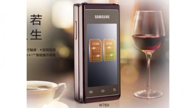 Samsung Hennessy: раскладушку представили в Китае