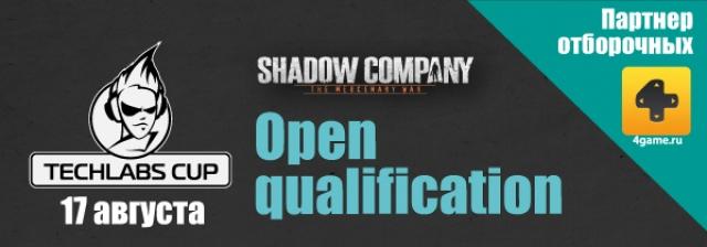TECHLABS CUP UA 2013: на очереди отборочные соревнования по World of Tanks, Shadow Company и Dota2