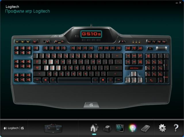 Logitech G510s: победа в твоих руках
