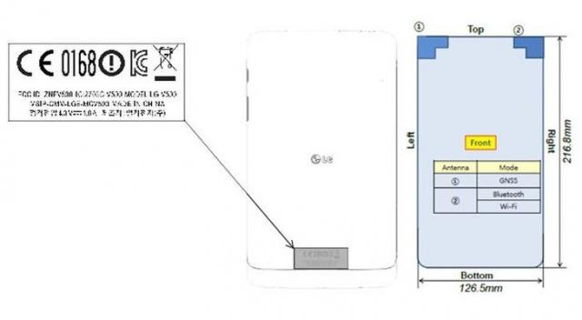 V500 - еще один новый планшет LG