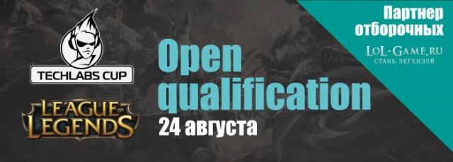 В субботу состоится завершающий этап отборочных соревнований TECHLABS CUP UA 2013 по дисциплине League of Legends