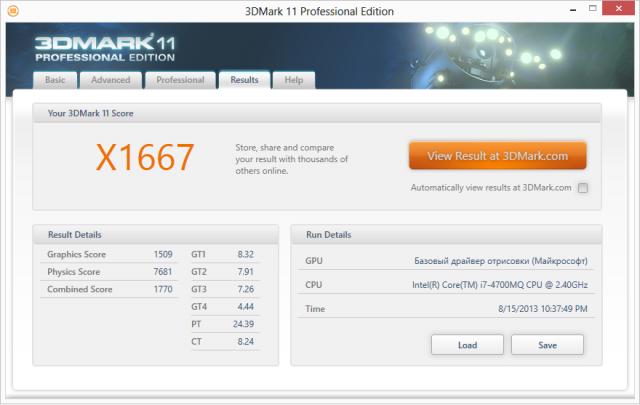 Dell Alienware 17: с другой планеты