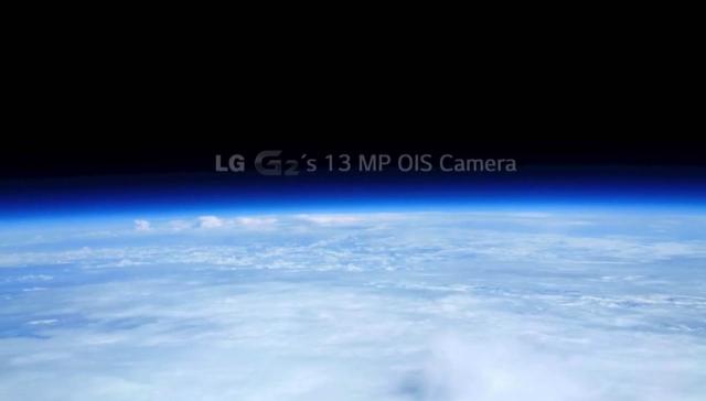Космическая одиссея LG G2
