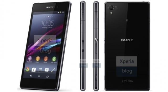 Первое пресс-фото Sony Xperia Z1 Honami