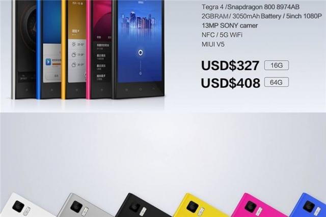 Компания Xiaomi презентовала новинку MI3 на Tegra 4 и Snapdragon 800