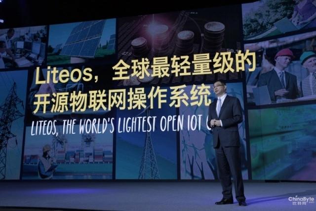Huawei хотят выпустить операционную систему для Интернета вещей