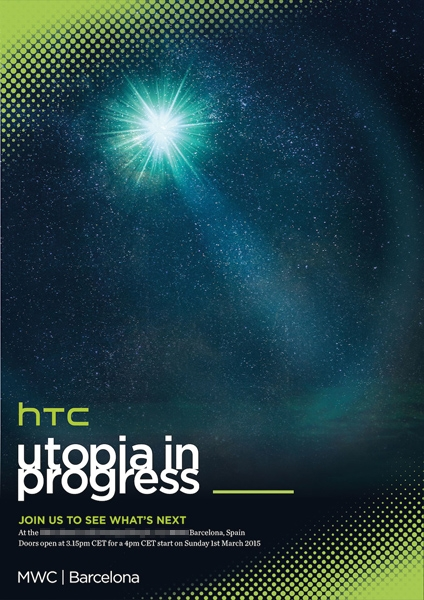 HTC сообщила точную дату презентации нового флагмана