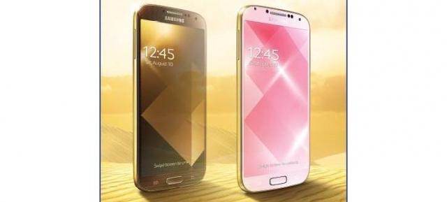 """""""Золотая лихорадка"""" или Galaxy S4 в двух новых оттенках"""
