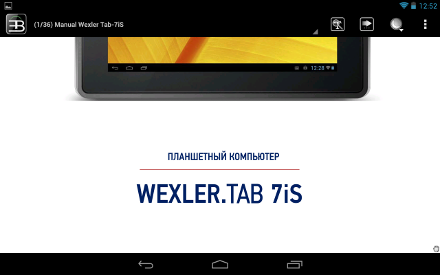 Wexler TAB 7iS: 3G inside
