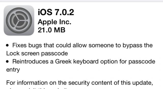 Доступна iOS 7.0.2 - исправление багов
