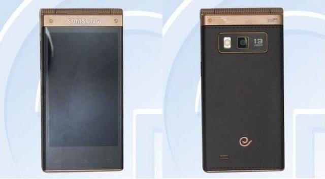 Samsung: еще одна раскладушка с мощным процессором?