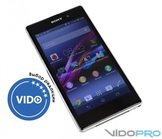 Sony Xperia Z1: потрясающие возможности