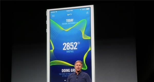 Приложение Nike+ Move готово к использованию чипа M7 в iPhone