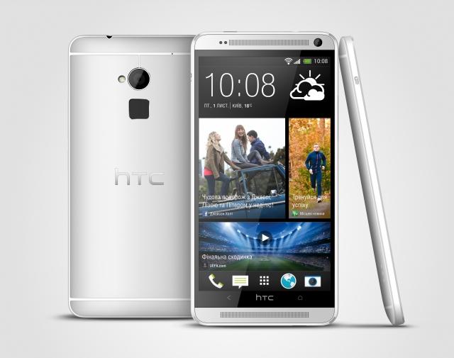HTC One max представлен в Украине