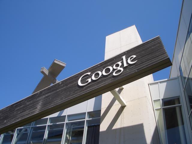 Google хочет зарегистрировать доменное имя .lol