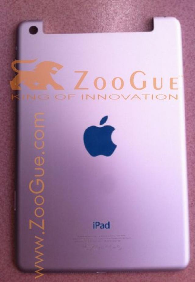 iPad Mini, ты ли это? Фото возможной новинки!
