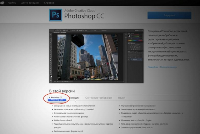 Adobe Creative Cloud – все, что нужно для творчества