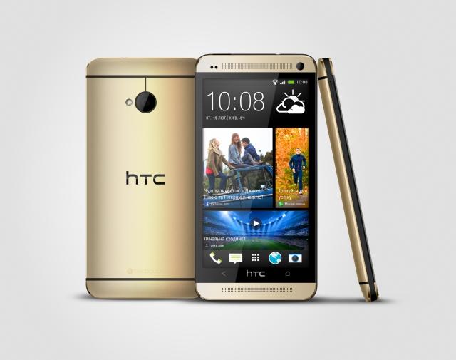 Смартфон HTC One в Украине выйдет в цвете золота