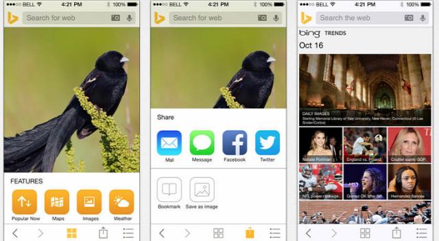 Microsoft обновила Bing и подготовила несколько сюрпризов для iOS