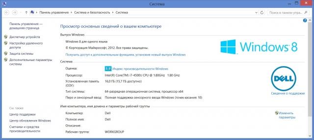 Ноутбук Dell Inspiron 7737: стильный и надежный