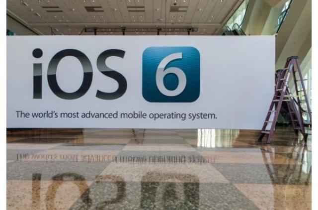 Apple анонсирует iOS 6