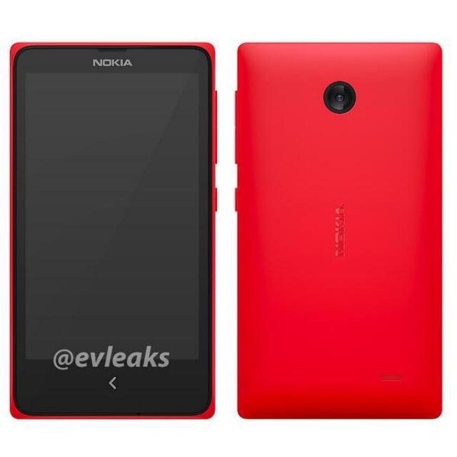 Nokia Normandy - новый доступный смартфон на Android