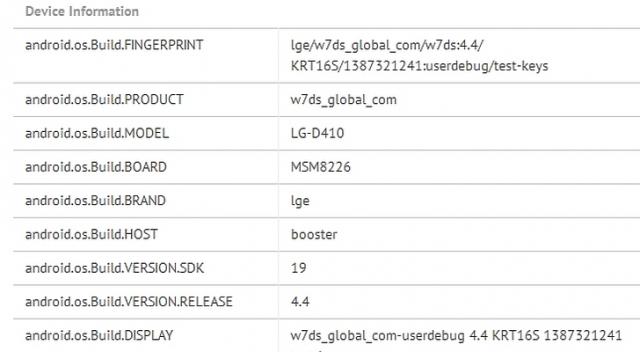 LG G2 Mini появился на бенчмарках со списком технических характеристик