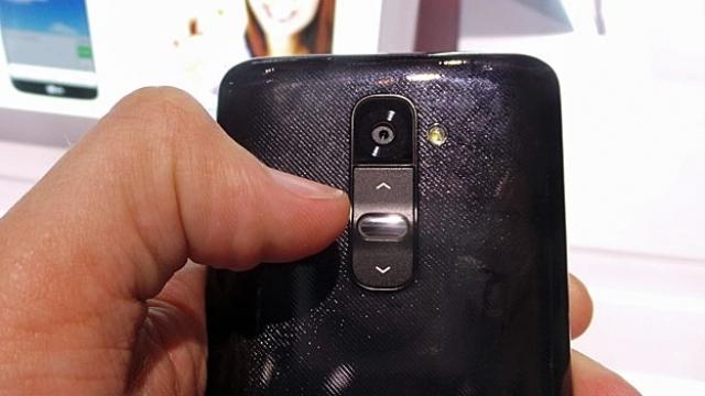 LG последует за Samsung в работе над LG G3