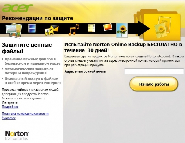 Acer Aspire One D270-268W Baloon Carnival: нетбук с шариками