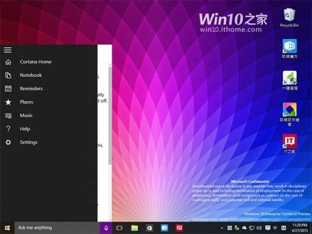 Просочившиеся скриншоты Windows 10 демонстрируют прозрачное меню Пуск и новую анимацию Live Tile