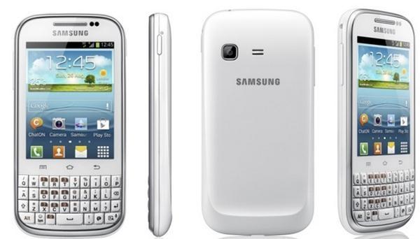 Galaxy Chat – новый Android-смартфон для любителей социальных сетей