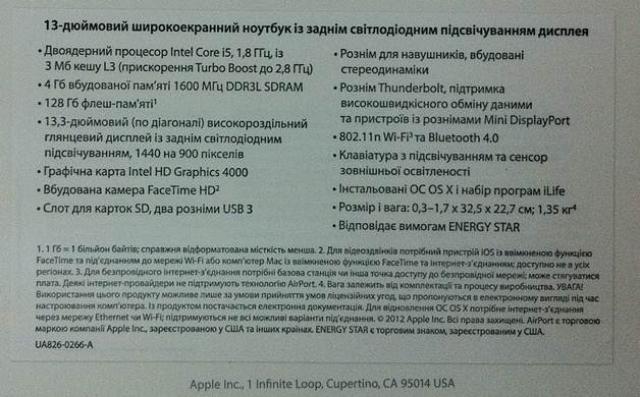 Украинская локализация новых продуктов Apple