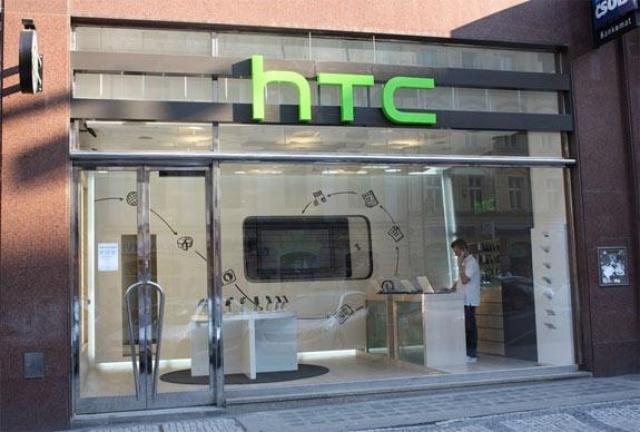 Четырехъядерный Android от HTC - бенчмарки говорят о грядущей новинке