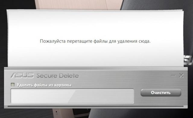 ASUS ZENBOOK Prime UX31A: IPS-дисплей и подсветка клавиатуры