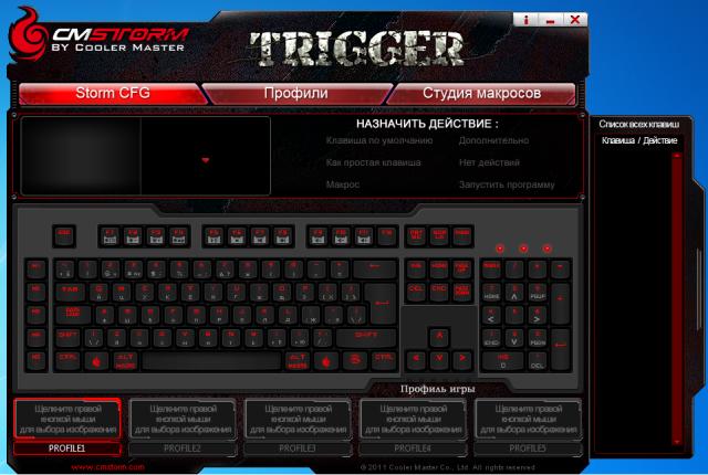 Cooler Master CM Storm Trigger: победа или смерть