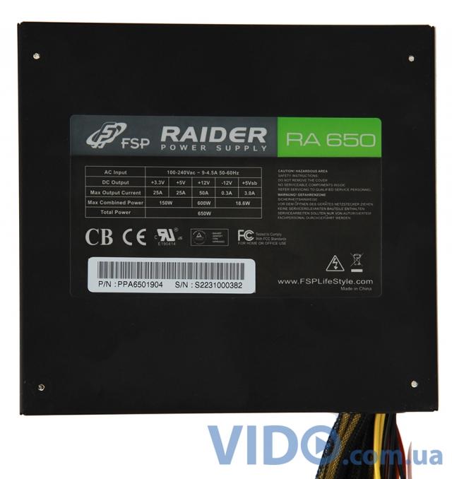 FSP Raider RA650: блок питания на все случаи жизни