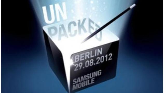 Стала известна дата презентации Samsung Galaxy Note 2